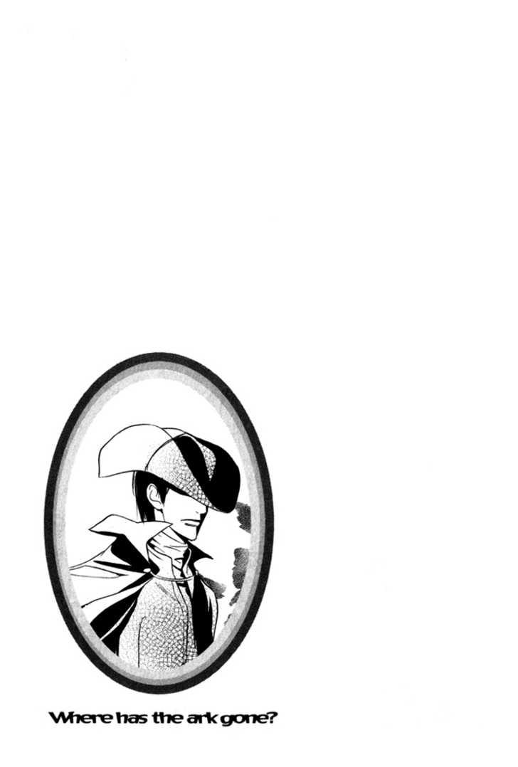 Ouji no Hakobune 3 Page 1