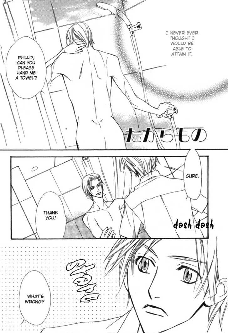Ouji no Hakobune 3 Page 2