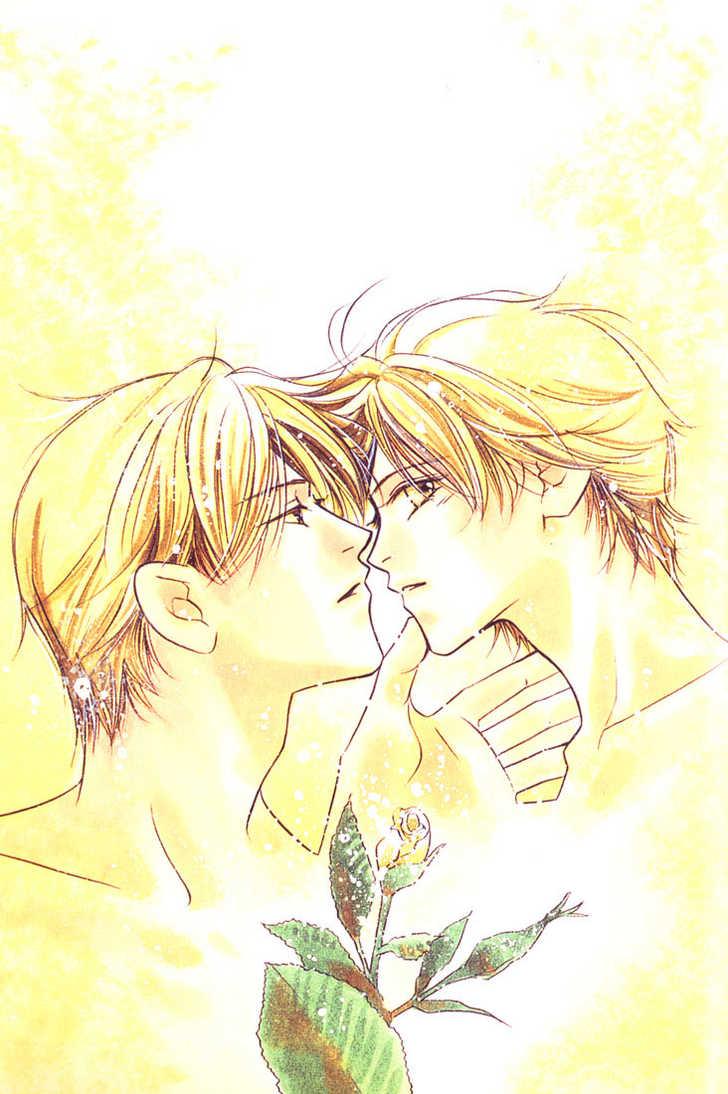 Kiss no Mukou 1 Page 2