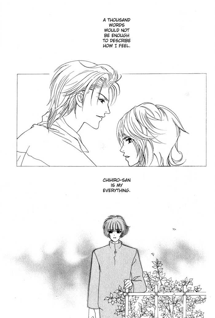 Kawaii Hito - Pure 3 Page 2