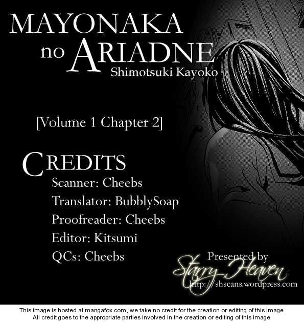 Mayonaka no Ariadone 2 Page 1