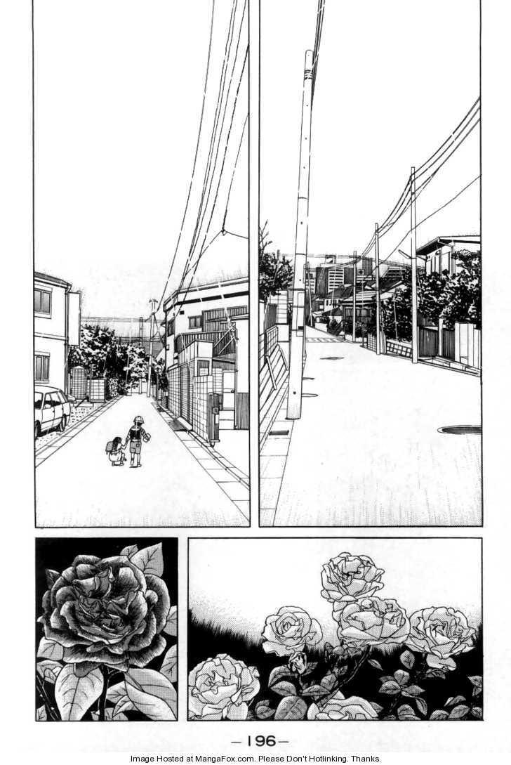Zashiki Onna 11 Page 2