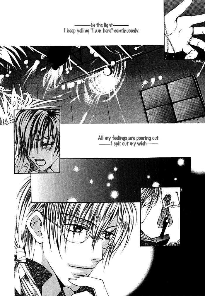 Ai no Houritsu 7.1 Page 2