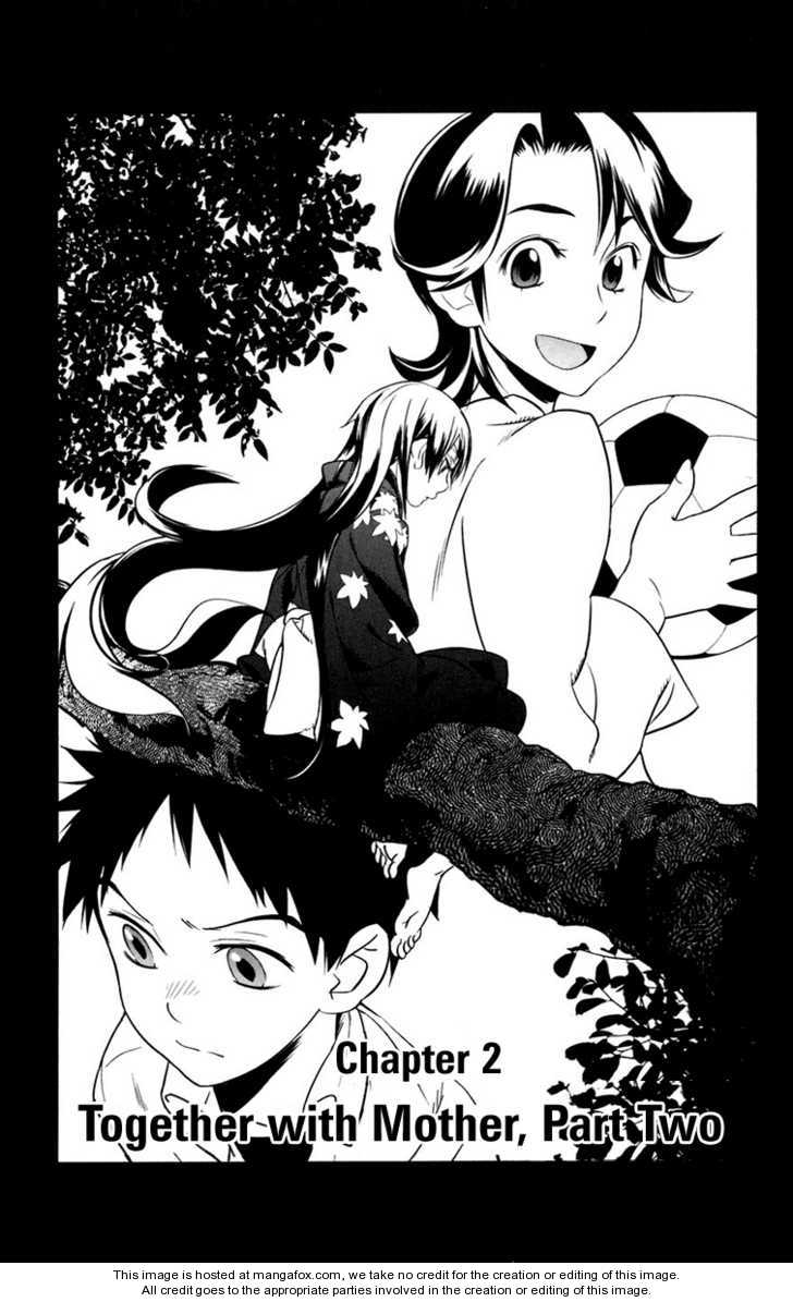 Onikirisama no Hakoirimusume 2.5 Page 1