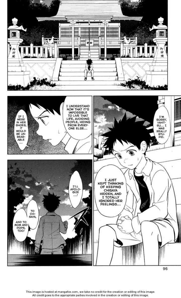 Onikirisama no Hakoirimusume 2.5 Page 2