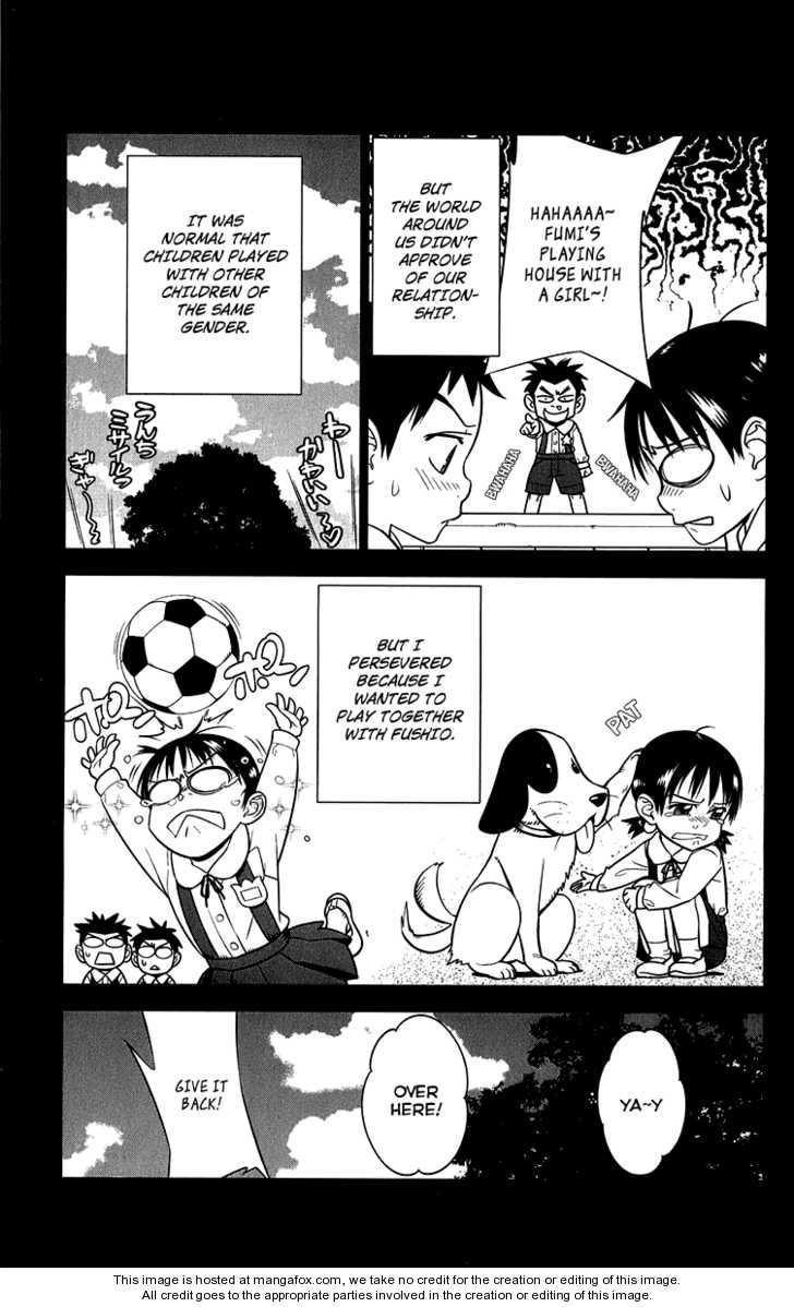 Onikirisama no Hakoirimusume 7 Page 3