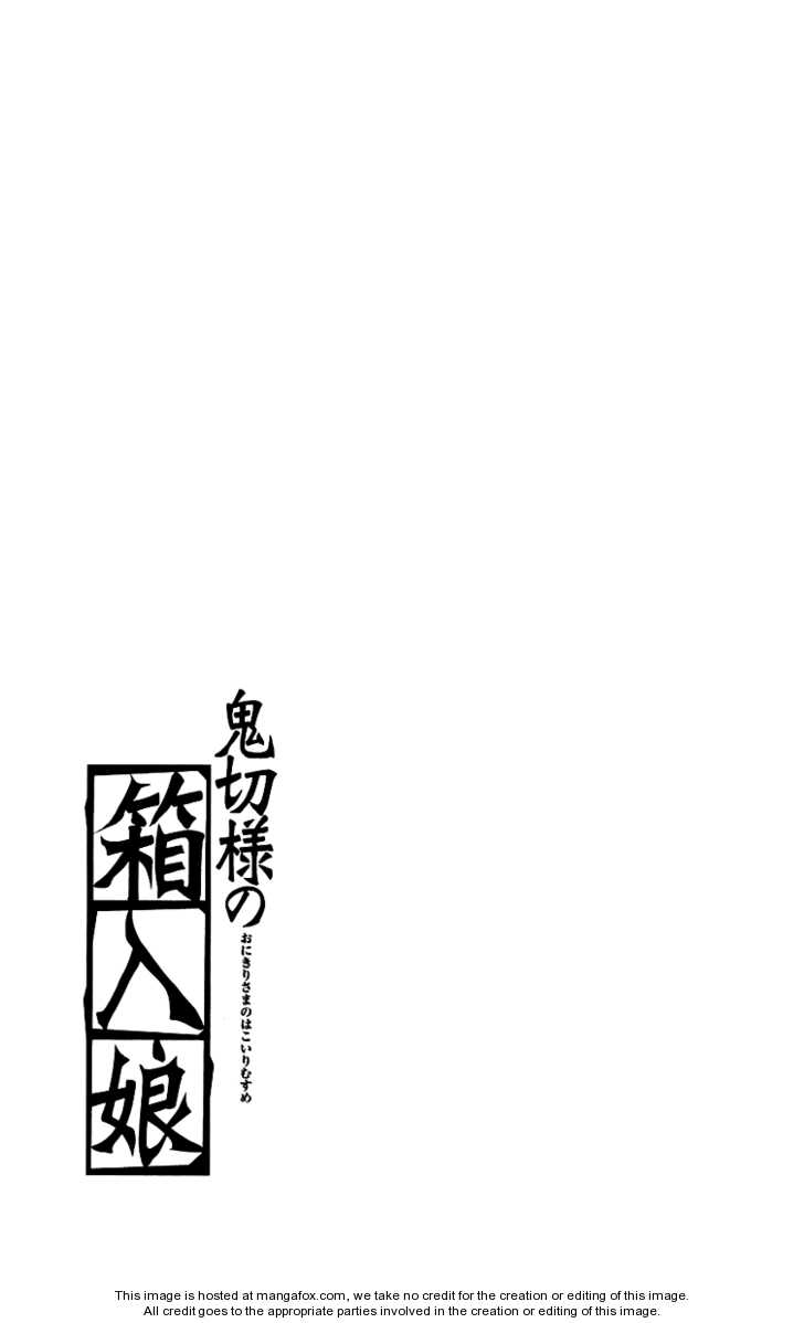 Onikirisama no Hakoirimusume 10 Page 1