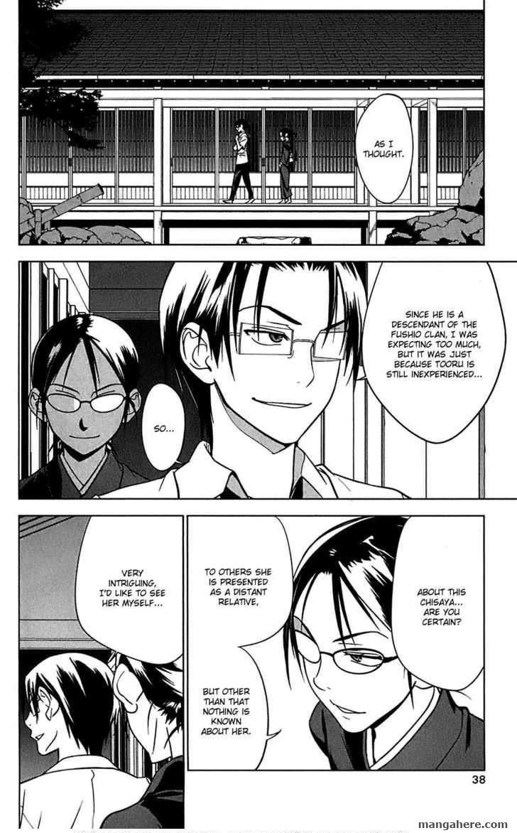 Onikirisama no Hakoirimusume 12 Page 2