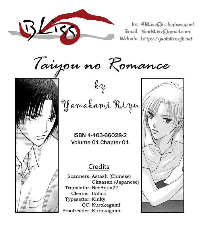 Taiyou no Romance 1 Page 1