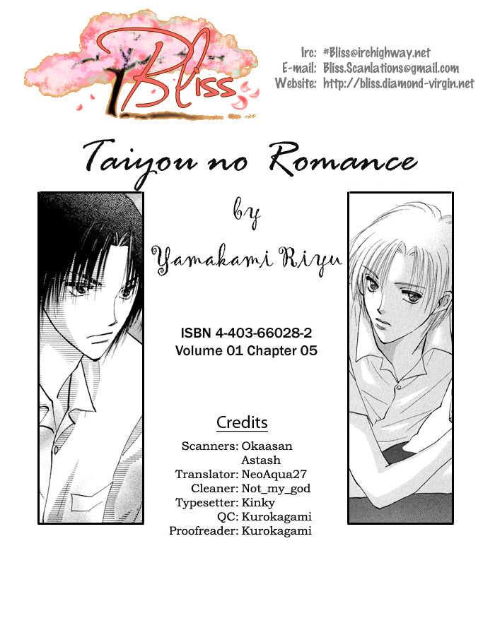 Taiyou no Romance 5 Page 2