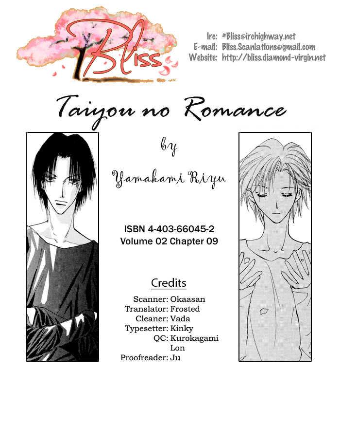 Taiyou no Romance 9 Page 1