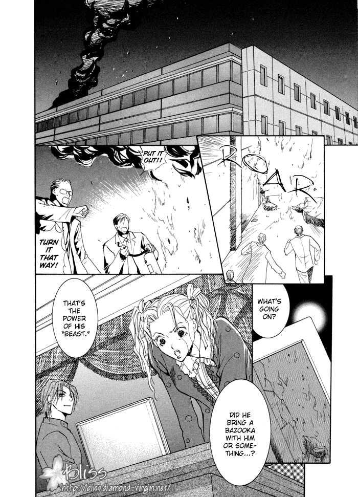 Taiyou no Romance 10 Page 3