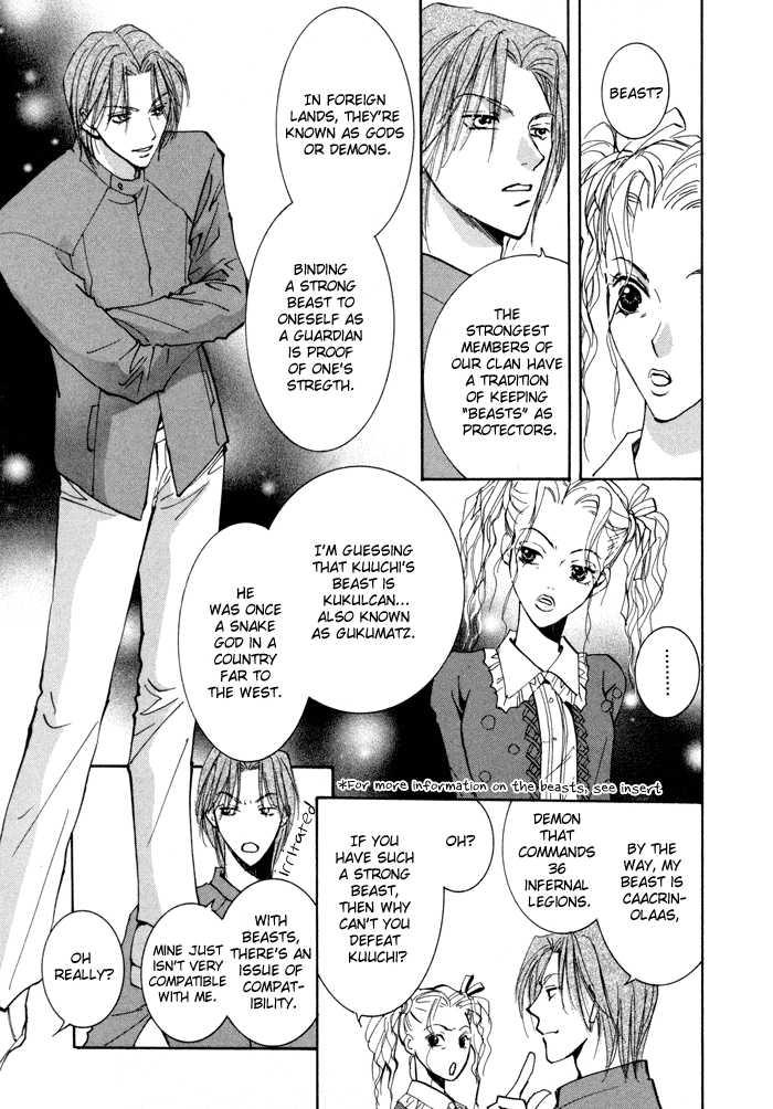 Taiyou no Romance 10 Page 4