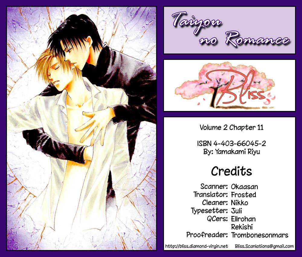 Taiyou no Romance 11 Page 1