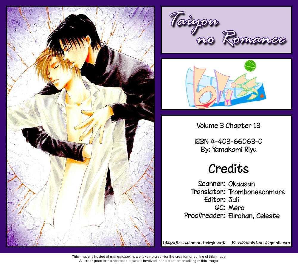Taiyou no Romance 13 Page 1