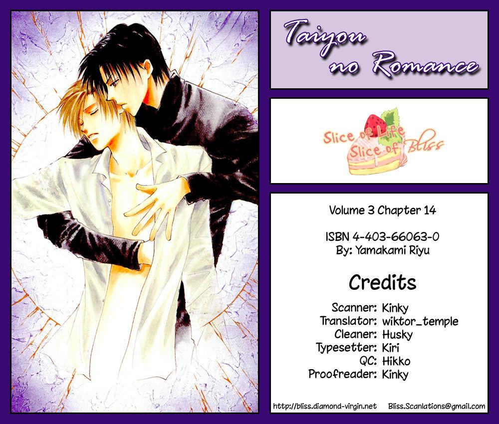 Taiyou no Romance 14 Page 1