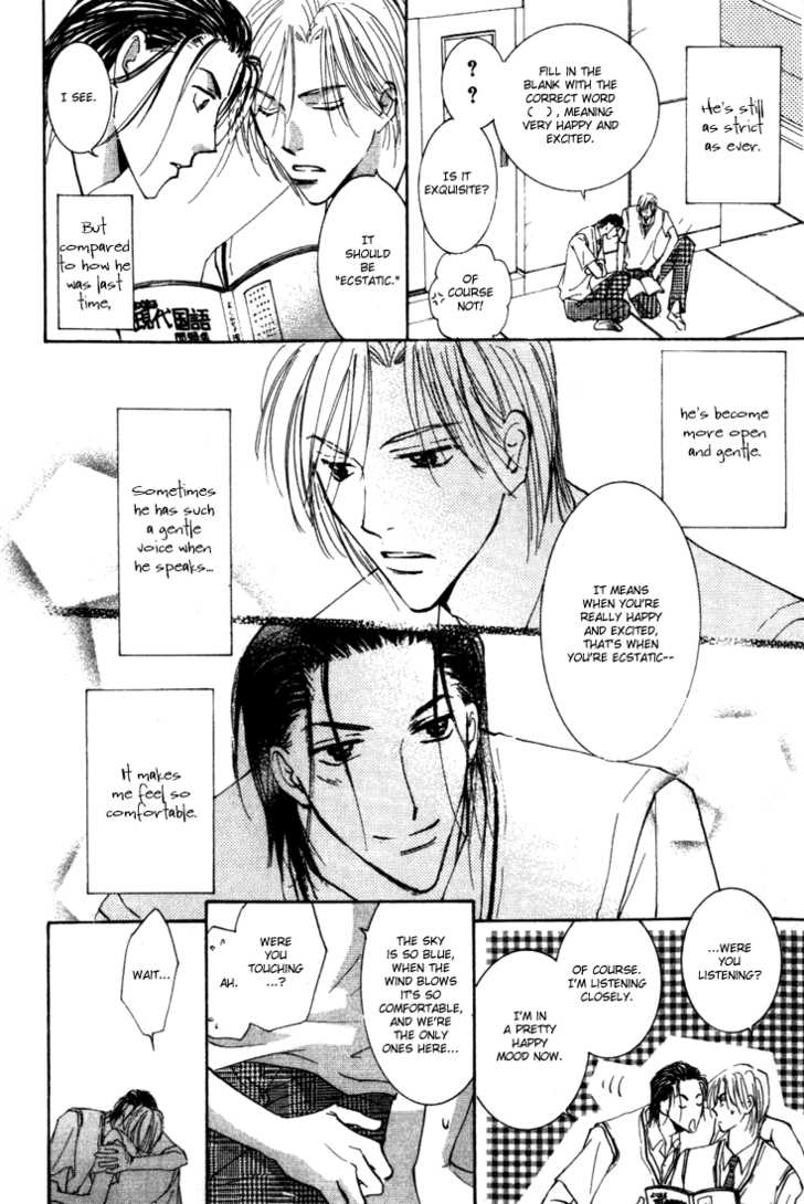 Sore wa Yappari ai Kamone 4 Page 2