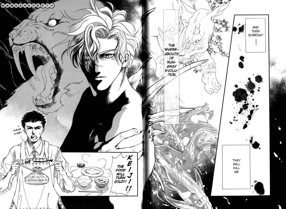 Hohoemi no Nichijou 6 Page 2