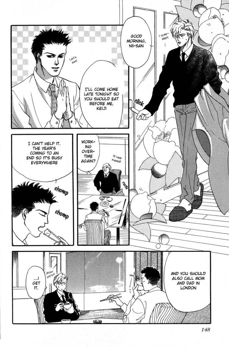 Hohoemi no Nichijou 6 Page 3