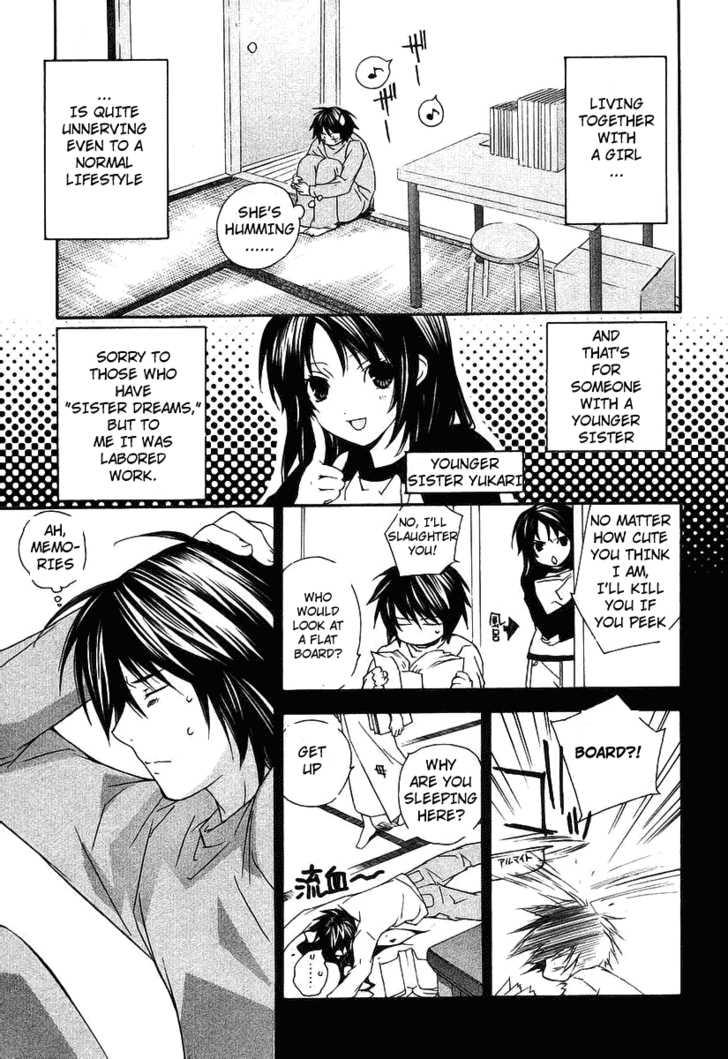 Sekirei 0.3 Page 3