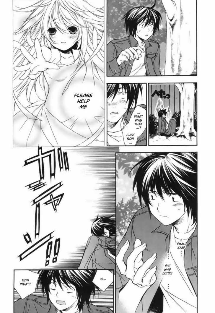 Sekirei 4 Page 4