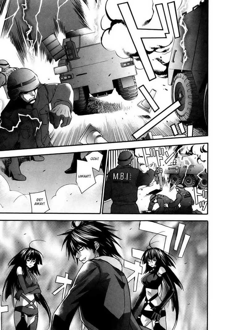 Sekirei 7 Page 3