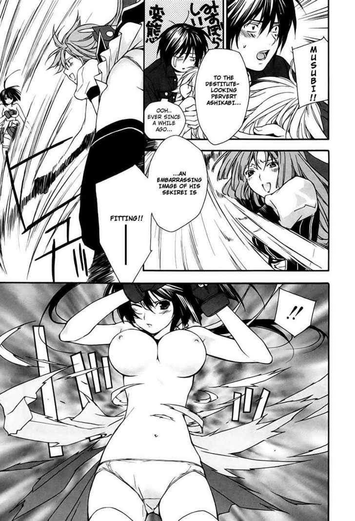 Sekirei 9 Page 3