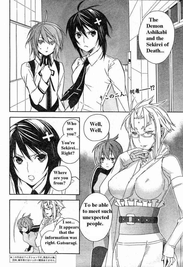 Sekirei 59 Page 2
