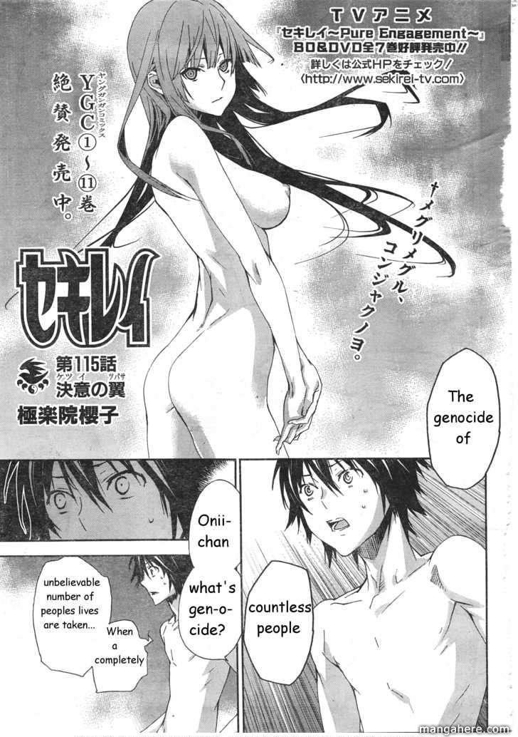 Sekirei 115 Page 1