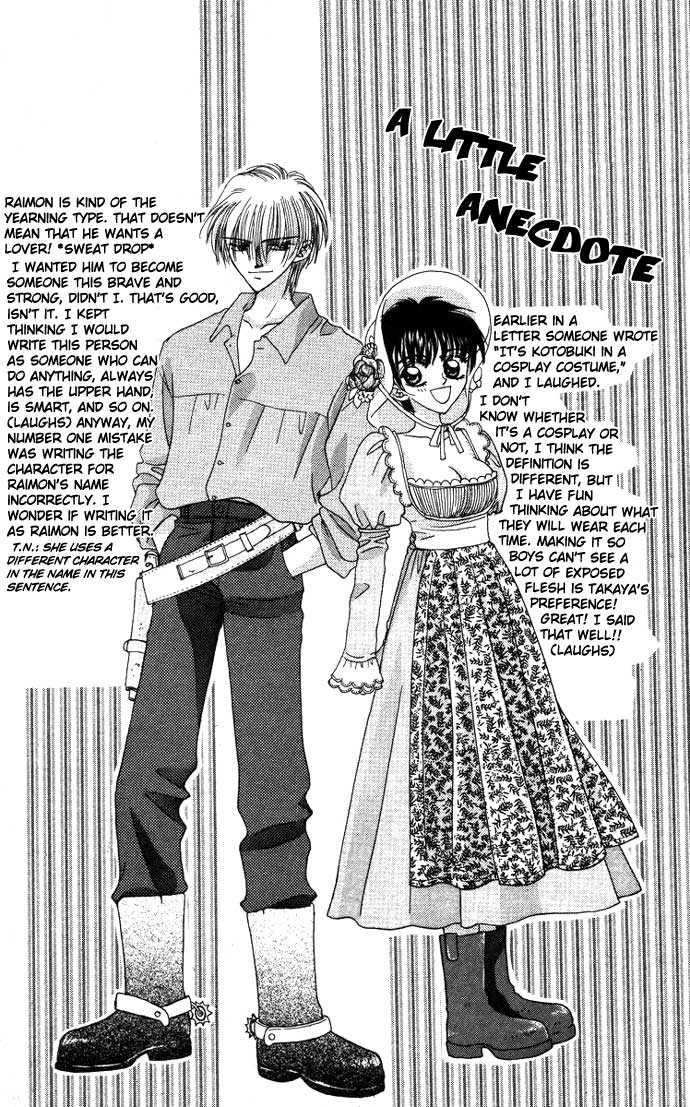 Tsubasa wo Motsu Mono 3.1 Page 2