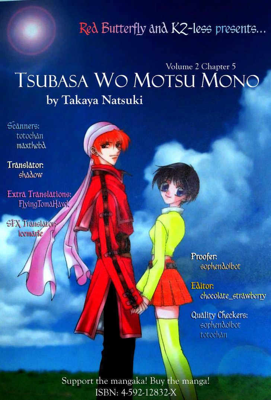 Tsubasa wo Motsu Mono 5 Page 1