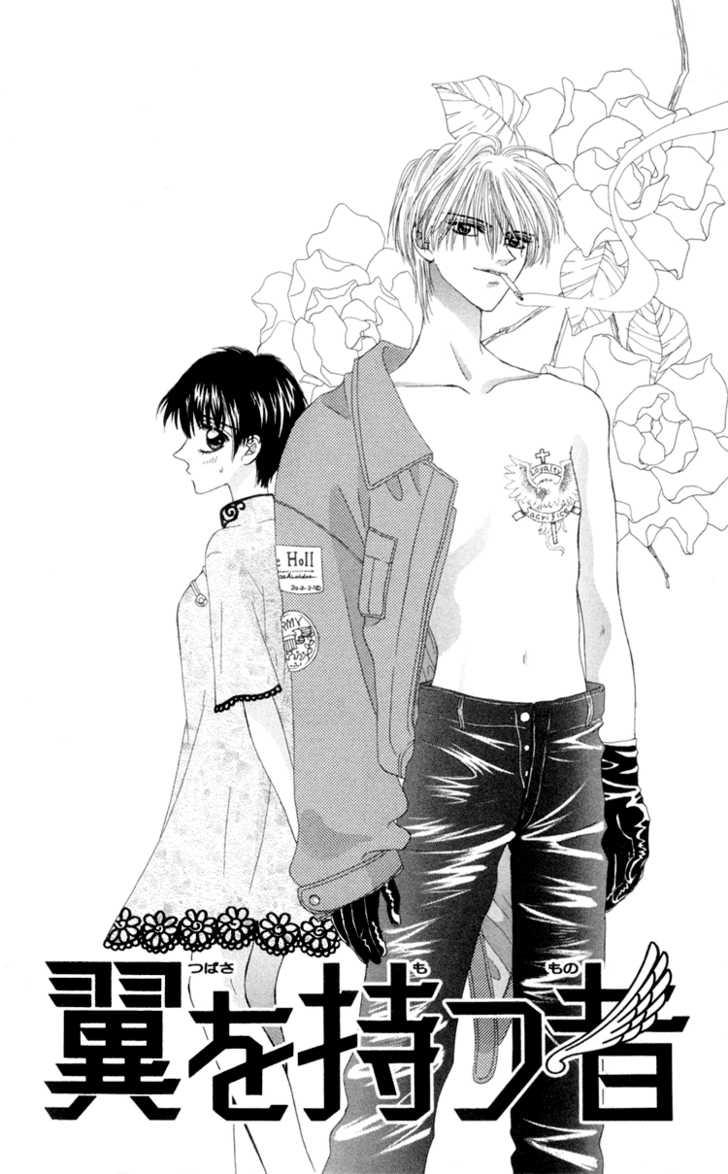 Tsubasa wo Motsu Mono 5 Page 2