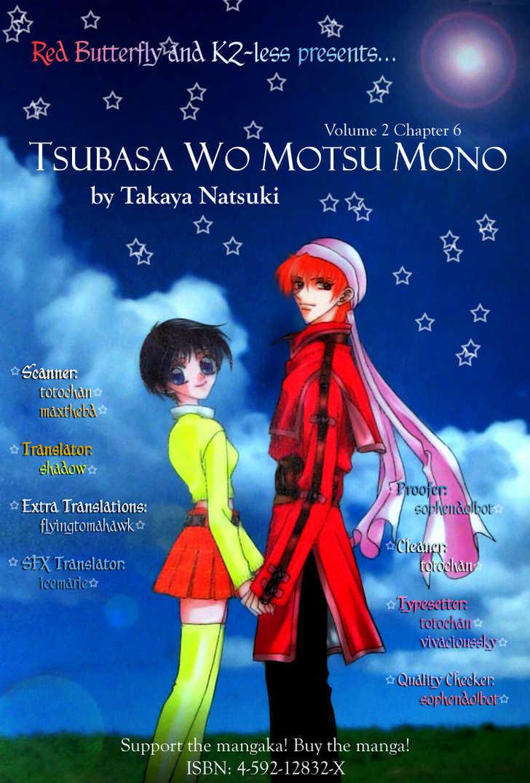 Tsubasa wo Motsu Mono 6 Page 1