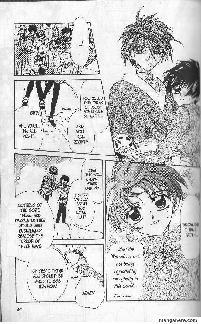 Tsubasa wo Motsu Mono 10 Page 2