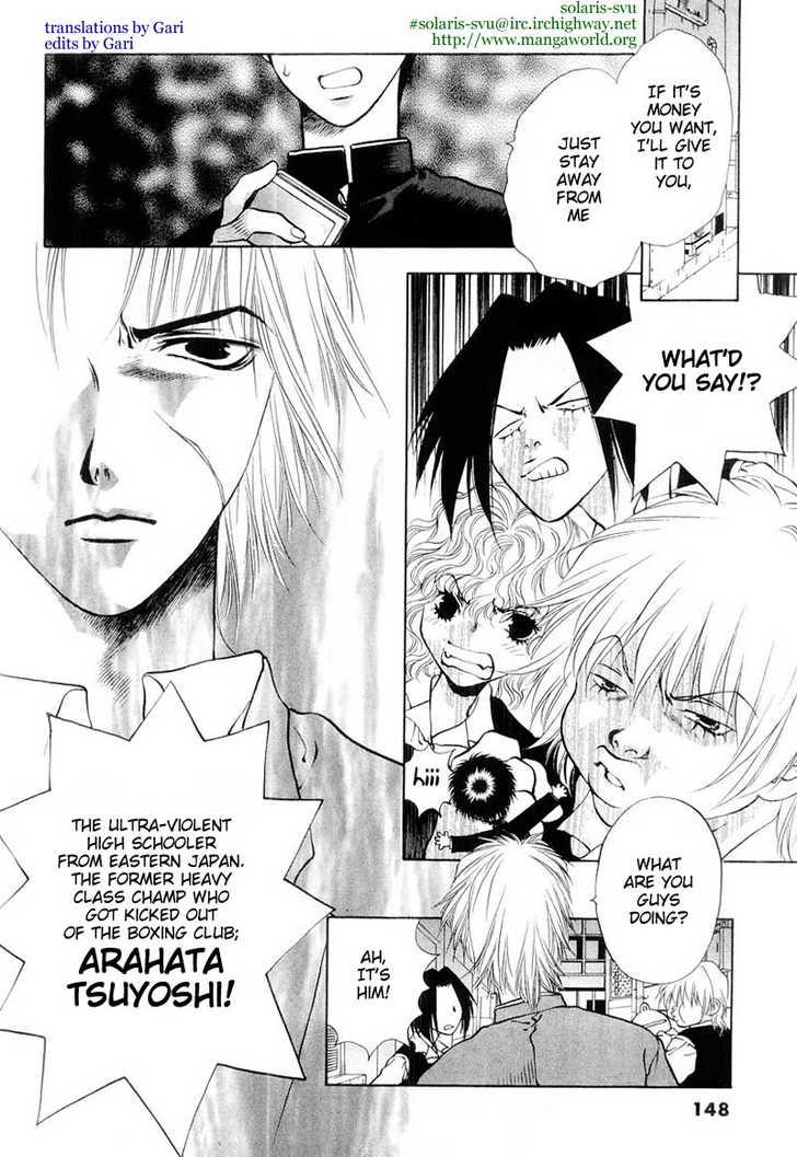 Girls Saurus DX 5 Page 2
