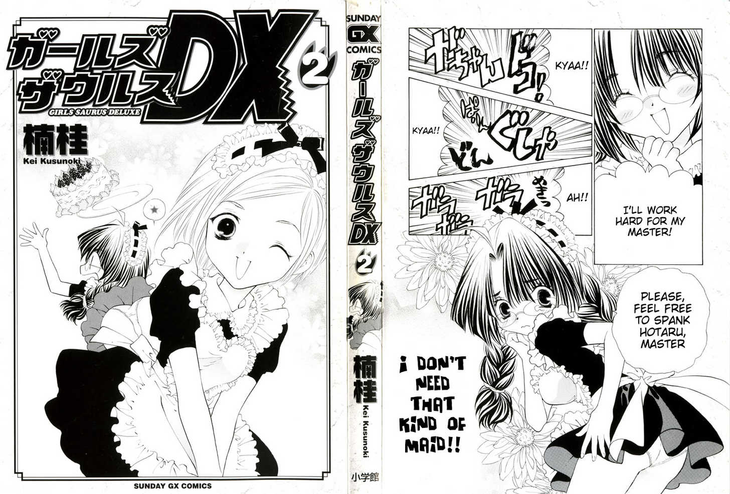 Girls Saurus DX 6 Page 2