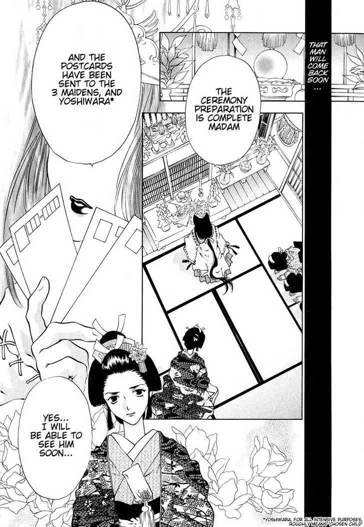 Girls Saurus DX 11 Page 2