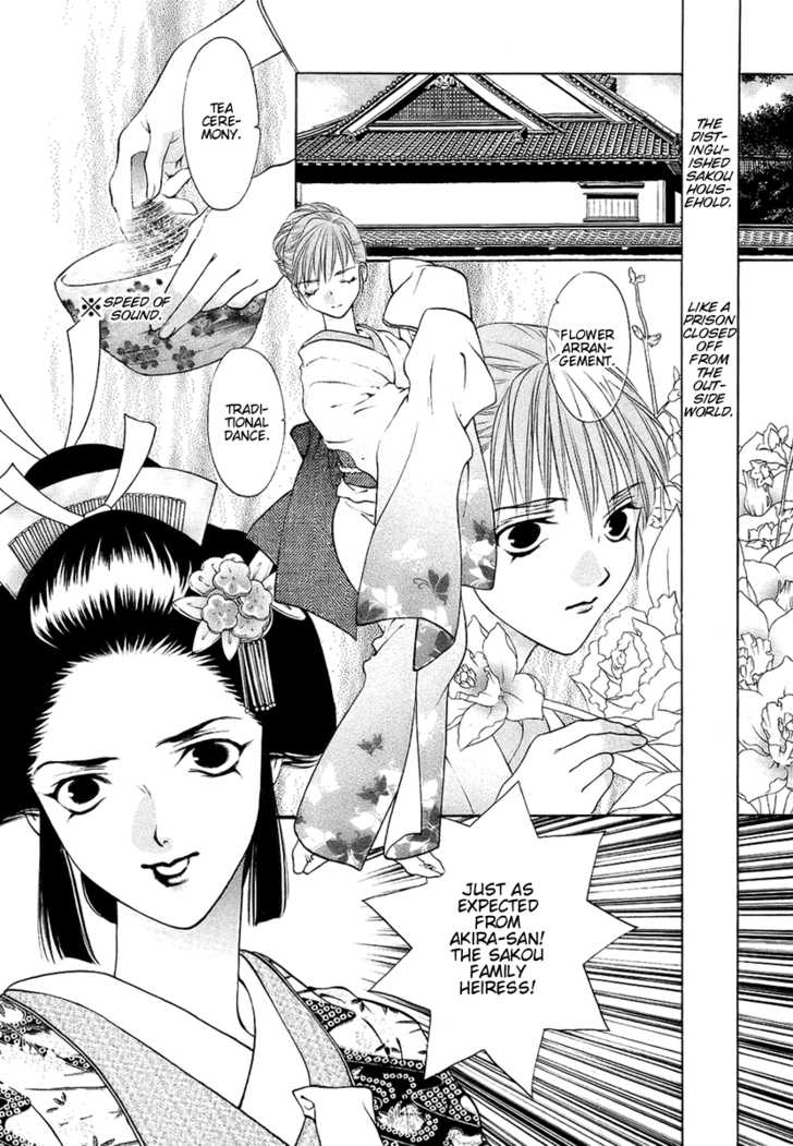 Girls Saurus DX 27 Page 2