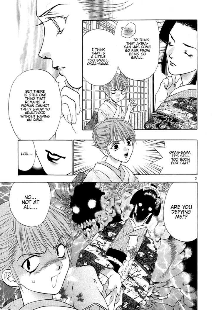 Girls Saurus DX 27 Page 3