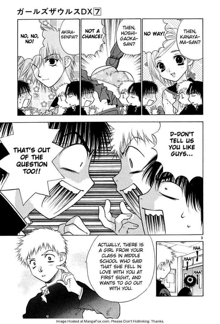 Girls Saurus DX 44 Page 3