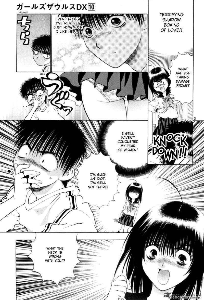 Girls Saurus DX 63 Page 3