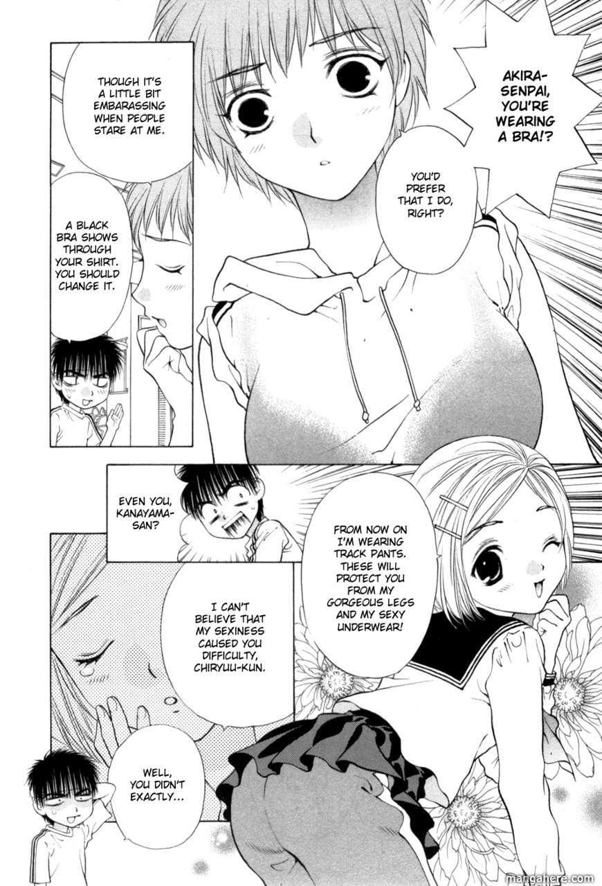 Girls Saurus DX 64 Page 3