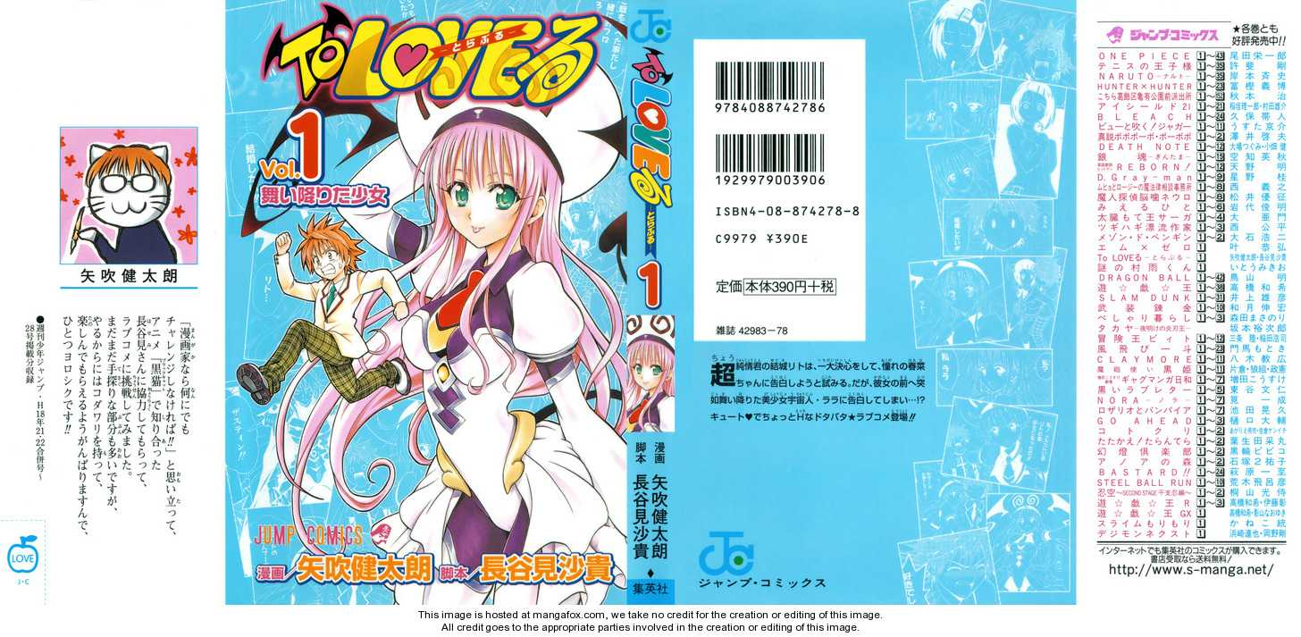 To LOVE Ru 1 Page 1