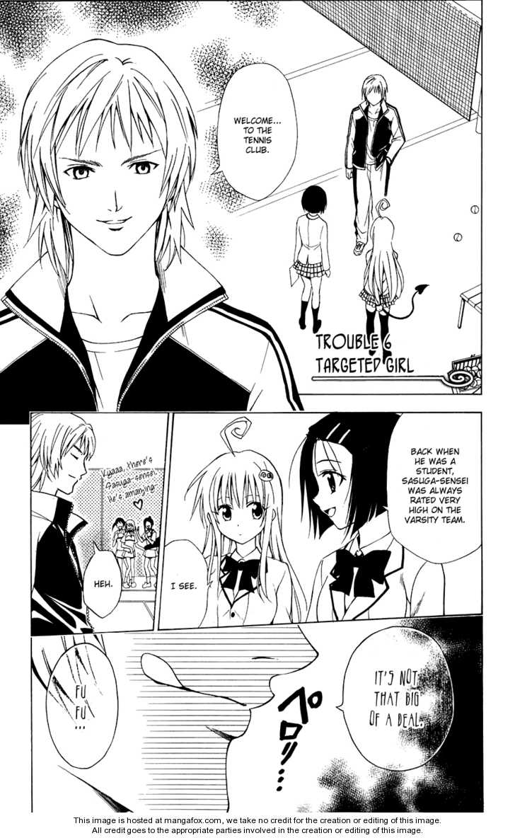 To LOVE Ru 6 Page 1