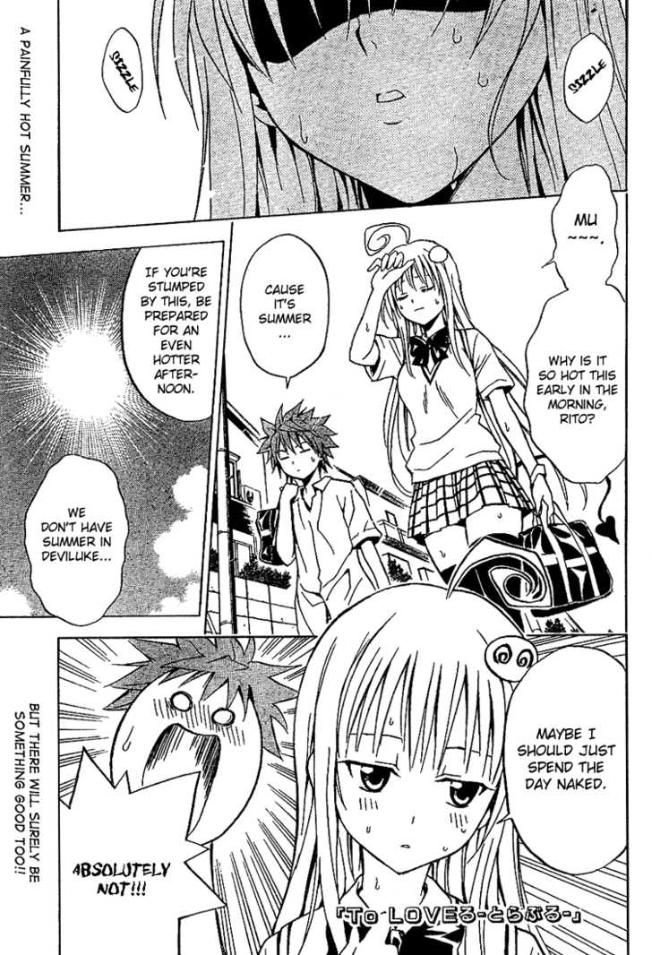 To LOVE Ru 12 Page 1
