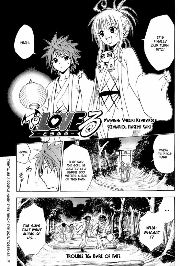 To LOVE Ru 16 Page 1