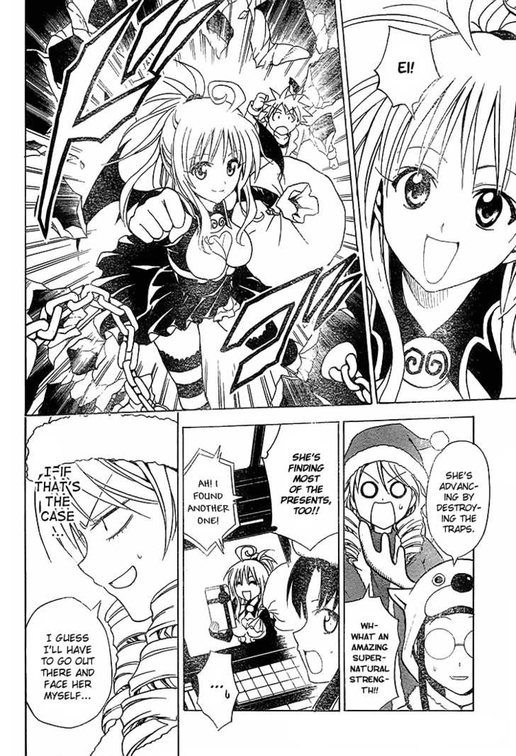 To LOVE Ru 34 Page 2