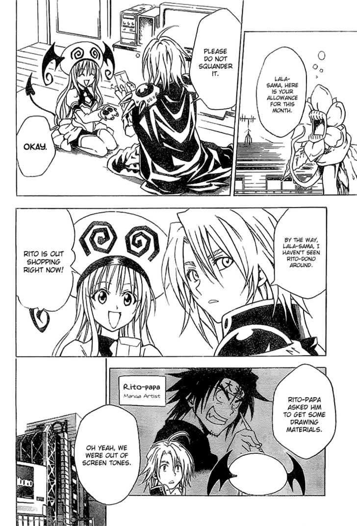 To LOVE Ru 35 Page 2