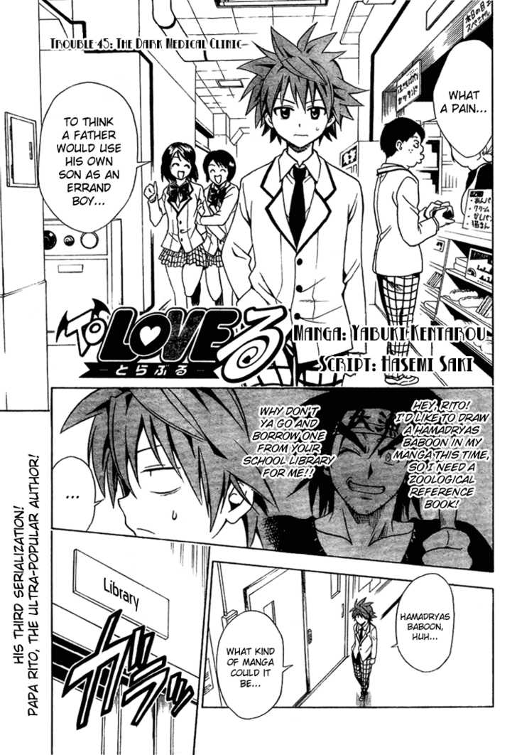 To LOVE Ru 45 Page 2