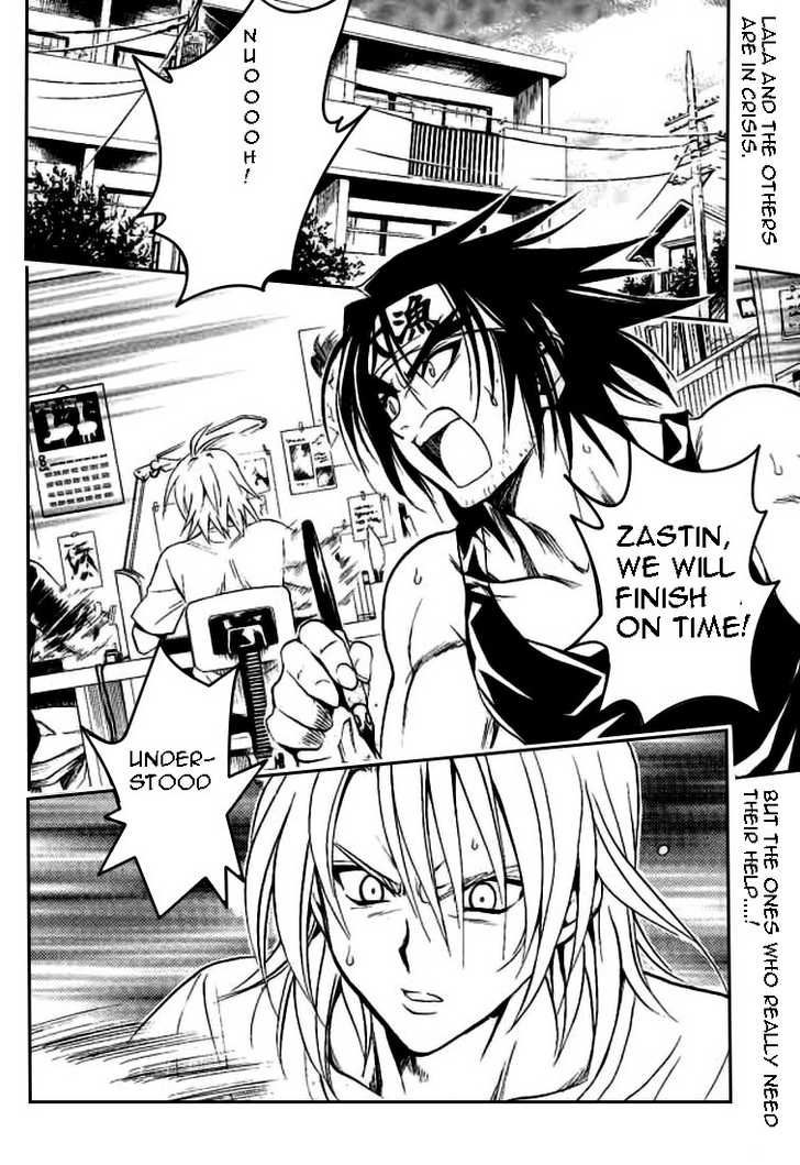 To LOVE Ru 68 Page 1
